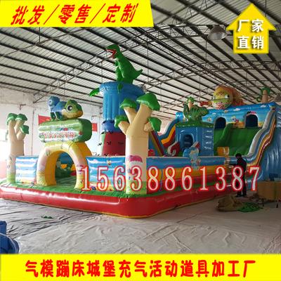 充气淘气堡 室外大型游乐场蹦蹦床弧形滑梯 儿童玩具海尔兄弟城堡