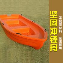 高速游艇冲锋舟 路亚钓鱼船 快艇 汽艇 摩托艇 水上摩托塑料渔船
