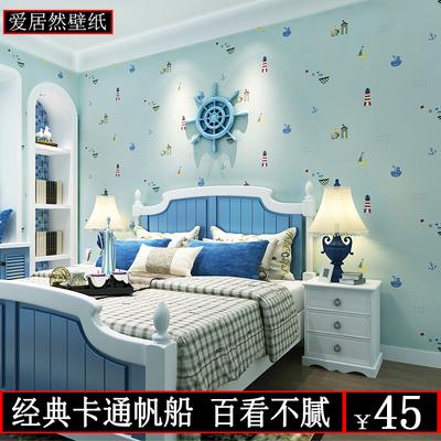 蓝色墙纸 卧室
