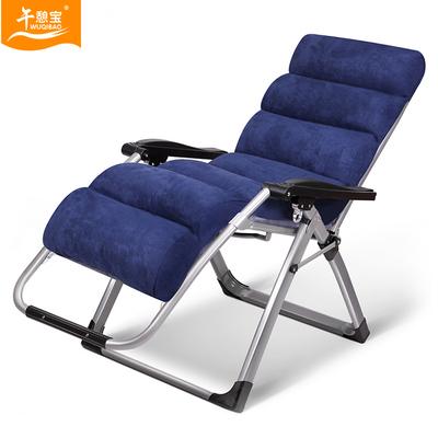 午憩宝懒人沙发椅单人躺椅卧室懒人椅子成人电脑小沙发阳台折叠椅年货节折扣