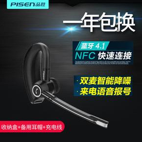 Pisen/品胜 LE105无线蓝牙耳机商务耳挂式4.1开车用NFC车载运动型
