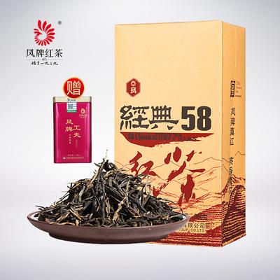 2019新茶春茶 凤牌红茶 云南滇红茶特级浓香型经典58凤庆茶叶380g