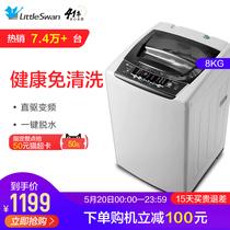 洗衣机G100678HB14SU1海尔全自动变频大容量滚筒洗烘一体Haier
