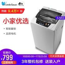 公斤变频全自动洗烘一体滚筒洗衣机8EG8014HB39GU1海尔Haier