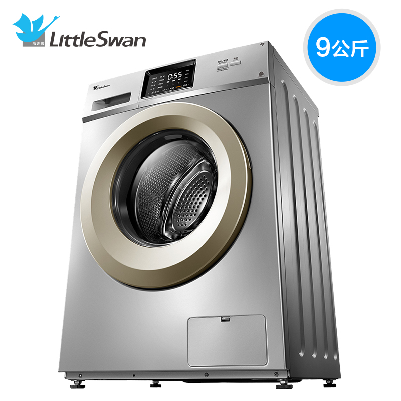 小天鹅滚筒家用洗衣机TG90-14610WDXS