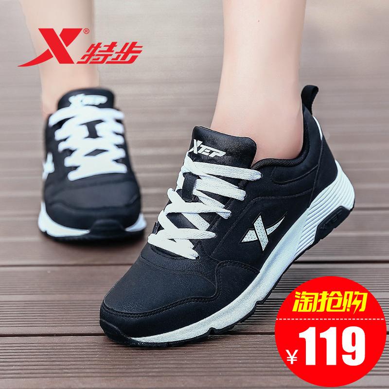 特步秋季运动鞋女