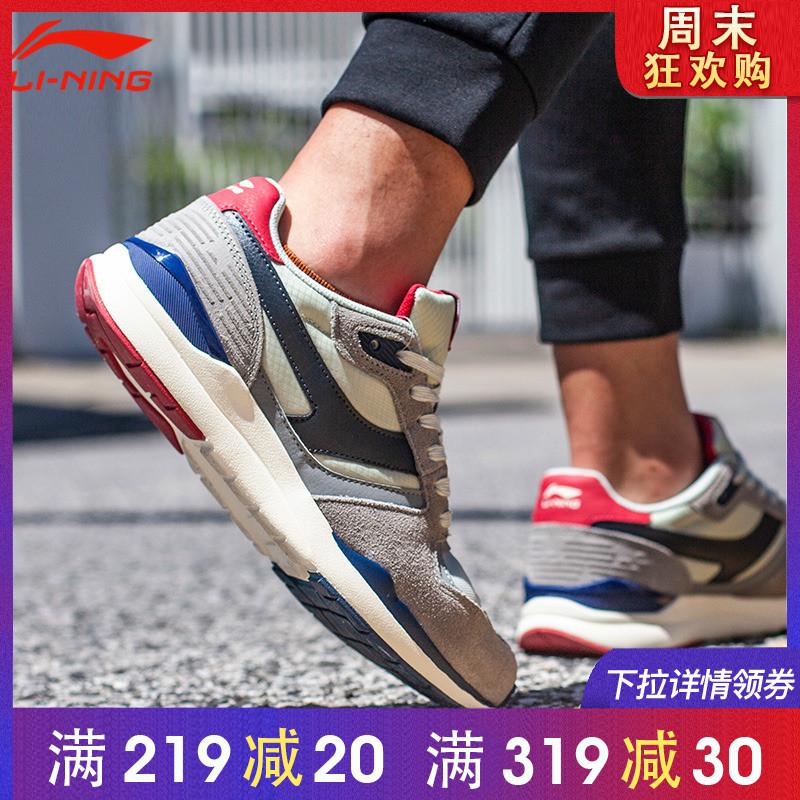 李宁鞋男运动鞋男鞋2019秋冬阿甘鞋老爹鞋跑步鞋板鞋男复古休闲鞋