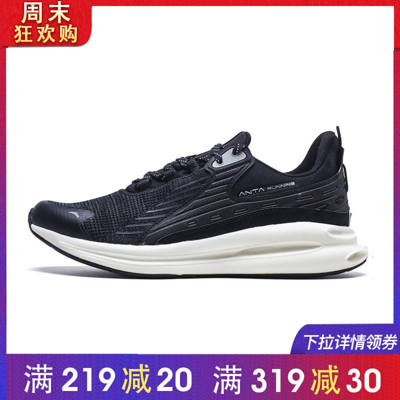 安踏运动鞋男鞋2019冬季新款缓震耐磨休闲运动轻便跑步鞋11945587