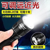 超亮变焦迷你小型便携充电可爱袖珍手电筒应急特价包邮486神光