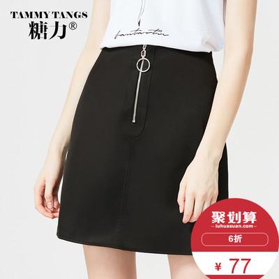 糖力2018春秋装新款欧美女装黑色气质时尚半身裙高腰显瘦A字短裙