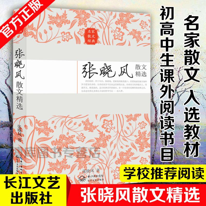 Внутриигровые ресурсы China Game Center Артикул 36008960294