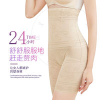 High waist abdomen underwear women no trace postpartum hips waist to stomach shaping plastic angle safety pants body shaping pants