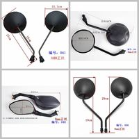Bicycle Mirror General Small Electric Vehicle Rearview Mirror HD Wide Angle Simple Battery Car Mirror Wide Angle