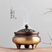 Gold group copper aromatherapy furnace hollow aromatherapy ball method door ball incense road incense burner incense coil large Buddha tea ceremony accessories