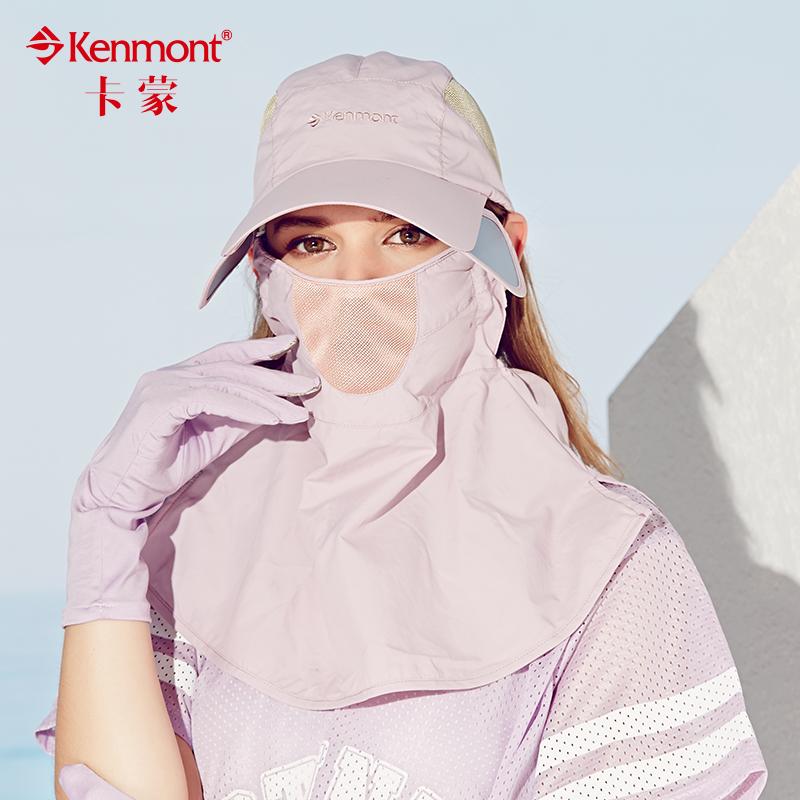 春夏天户外防晒口罩女夏季口罩薄款防紫外线遮脸护颈透气骑车口罩