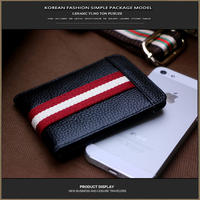 PUSUZE driver's license leather case for men and women leather driver's license folder this personalized driving document package thin card package driving license