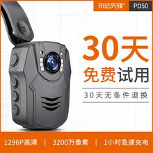 执法先锋PD50 高清夜视3200W摩托行车WiFi现场记录仪器便携摄像机
