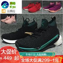 夏季新款篮球鞋男高帮鞋男鞋胶粘鞋学生球鞋运动鞋篮球战靴2018