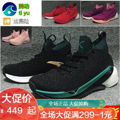 2019春新安踏篮球鞋男鞋KT4汤普森鸳鸯鞋缓震高帮篮球鞋11911101