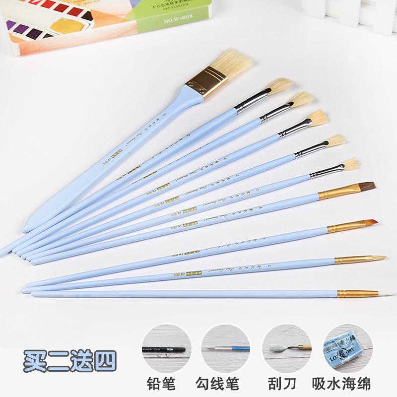 保罗塞尚专业绘画猪鬃油画笔扇形笔水粉笔10支套装美术专用排笔刷