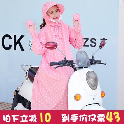 骑车电动车遮阳防晒衣服长款连帽女夏长袖披肩防紫外纯棉带帽透气包邮