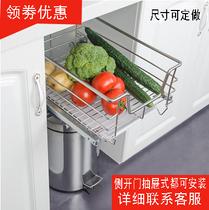 柜體450400350300不銹廚房花籃調味拉籃小尺寸櫥柜內置304卡貝