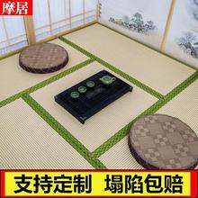 摩居日式榻榻米床垫子定做定制冬夏两用双面卧室拼接椰棕棕垫订做