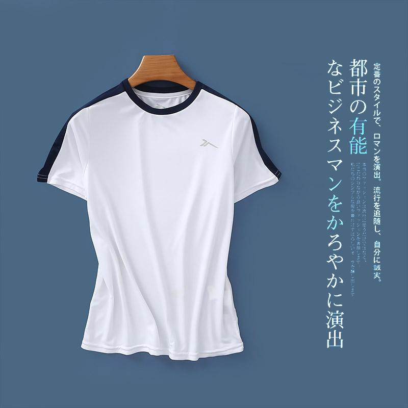 Водоотталкивающие футболки Артикул 595052610422