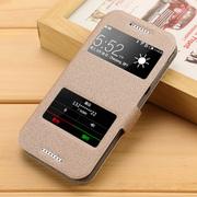 HTC 820mini手机壳 HTC D820软包边Desire 620保护软壳皮套D820mt