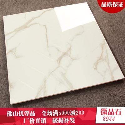 佛山瓷砖 客厅地砖加厚微晶石800x800地板砖欧式电视背景墙 8944图片