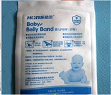 Hongsheng Baby umbilical cord Cotton gauze Breathable navel belt Newborn baby umbilical cord belly belly 8 pieces