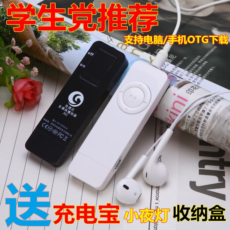 正品mp3 student Walkman compact mini cute portable ultra-thin P3 sound