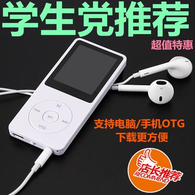 MP3随身听mp4播放器男女学生英语mp6小巧便携超薄mp5录音插卡外放