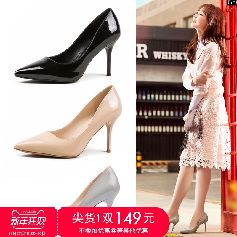 戈美其新款女鞋尖头肉色浅口高跟鞋百搭裸色灰色漆皮细跟百搭单鞋