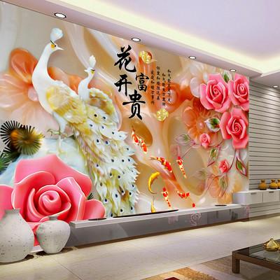 现代简约3D立体电视背景墙壁纸8D大型玉雕无缝壁画5D客厅影视墙布年中大促