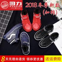 回力儿童鞋官方男女童棉鞋冬季皮面防水雪地靴红加绒中大童专卖店