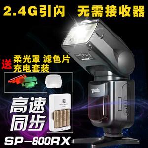 沃龙(oloong)SP-600RX尼康外置闪光灯TTL 高速同步 内置2.4G接收