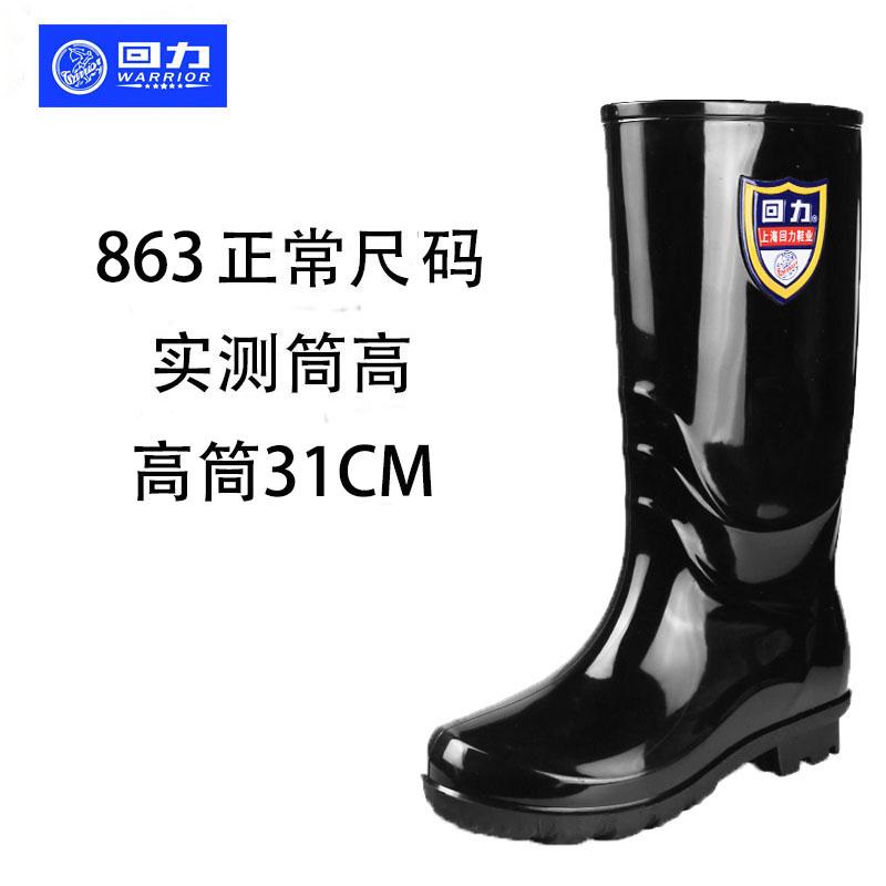 回力雨鞋男女款浅短筒中筒高筒牛筋底橡胶底防滑厚底耐磨套鞋胶鞋
