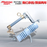 Minrong RW12-10/200A high voltage outdoor drop fuse 10kv drop insurance RW12-12/100A