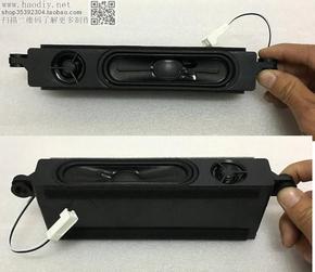 日本夏普發燒4歐10w全頻喇叭揚聲器電子音響小制作電視機diy音箱