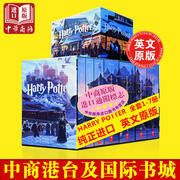Harry Potter's 15th Anniversary 15th Anniversary Commemorative US 1-7 English Original Bestseller harry potter Complete set Complete works of the whole world JK Rowling Sorcerer's original novel Harry Potter
