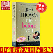 Before I meet you, I want you to be good. English original Me Before You love story Jojo Moyes can take another 2666 size lie