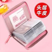 梨花娃娃卡包女式零钱包一体包简约小巧大容量多功能卡片包证件包