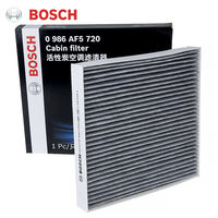 Binzhi XRV Feng Fan new Fit Ten generation Civic Crown Road Ling Pai Rui URV Bosch air conditioning filter filter