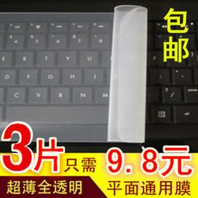 联想华硕DELL宏基HP索尼三星东芝笔记本键盘膜通用型透明14寸15.6