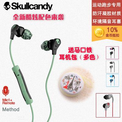 骷髅头耳机skullcandy