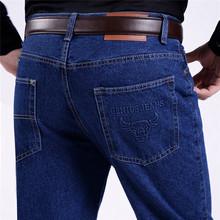中老年人男牛仔裤 耐磨秋季新款 爸爸裤 直筒休闲裤 弹力高腰大码