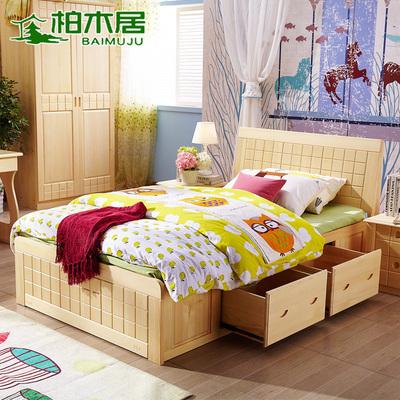 實木床帶抽屜主臥現代簡約雙人床1.8米寬松木床2米實木高箱儲物床品牌旗艦店