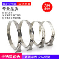 304 stainless steel hose clamp American with handle clamps Hoop hose clamps Exhaust pipe PVC pipe clamps rust
