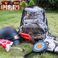 Jedi survival signal gun can launch airdrops parachute box to eat chicken children's toy signal hand grab three helmet